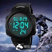 SKMEI手錶/戶外 男士大錶盤運動腕錶 潮流小鋪