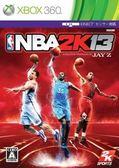 ★御玩家★XB3 NBA 2K13