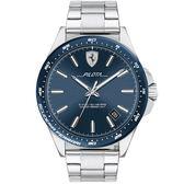 Scuderia Ferrari Pilota 飆風再起手錶-深藍x銀/43mm 0830527