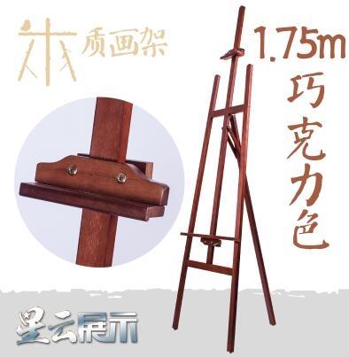 木質展架支架展示架海報架實木架子立式kt板展架廣告架三角掛畫架