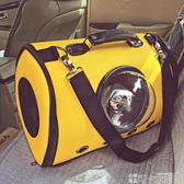 貓包外出便攜貓背包貓籠子寵物外出包狗狗袋太空包手提艙貓咪書包DF 可卡衣櫃