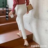 韓國白色春款八分褲女小個子小直筒牛仔褲女九分修身高腰顯瘦 居家物语