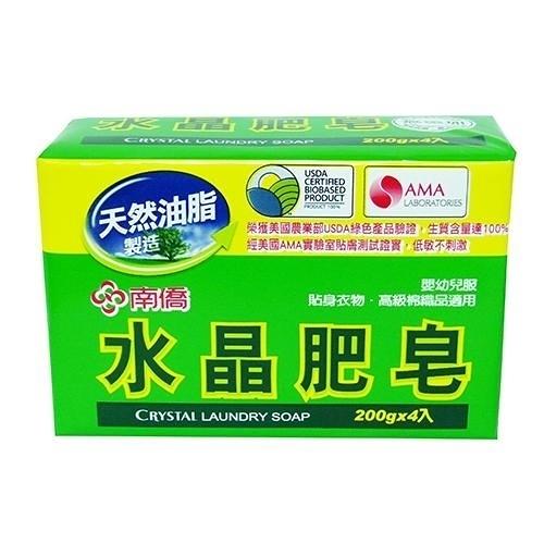 南僑水晶肥皂200g*4入/組