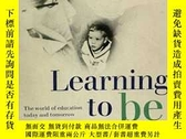 二手書博民逛書店Learning罕見To BeY256260 Edgar Faure Bernan Press(pa) 出版