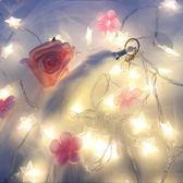 聖誕節 耀慶LED小彩燈閃燈串燈滿天星網紅房間臥室圣誕節日裝飾燈星星燈 俏女孩