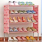 索爾諾簡易多層鞋架組裝防塵鞋柜簡約 經濟型鐵藝收納架zsx