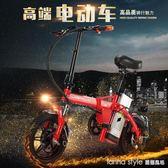 有型折疊式電動車自行車電瓶車男女性成人代駕司機專用王鋰電池  IGO
