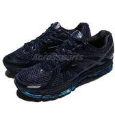 BROOKS 慢跑鞋 Adrenaline GTS 17 Galaxy 十七代 藍 DNA動態避震 運動鞋 男鞋【PUMP306】 1102411D434