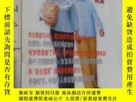 二手書博民逛書店老人世界2011年,第3期罕見,一本,要發票加六點稅Y347616 出版2013