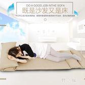 懶人沙發  榻榻米可折疊簡易型躺椅單人陽臺臥室休閒簡約多功能 KB8949【野之旅】