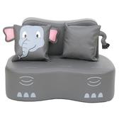 【華森葳兒童教玩具】沙發座椅系列-雙人動物沙發-大象 GP1-4212