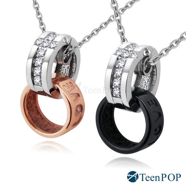 情侶項鍊 對鍊 ATeenPOP 珠寶白鋼項鍊 相戀永遠 *單個價格*情人節禮