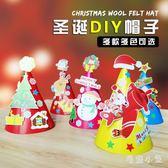 DIY手工帽兒童幼兒園紙質卡通帽子新年春節萬圣節派對裝扮 ys8269『毛菇小象』