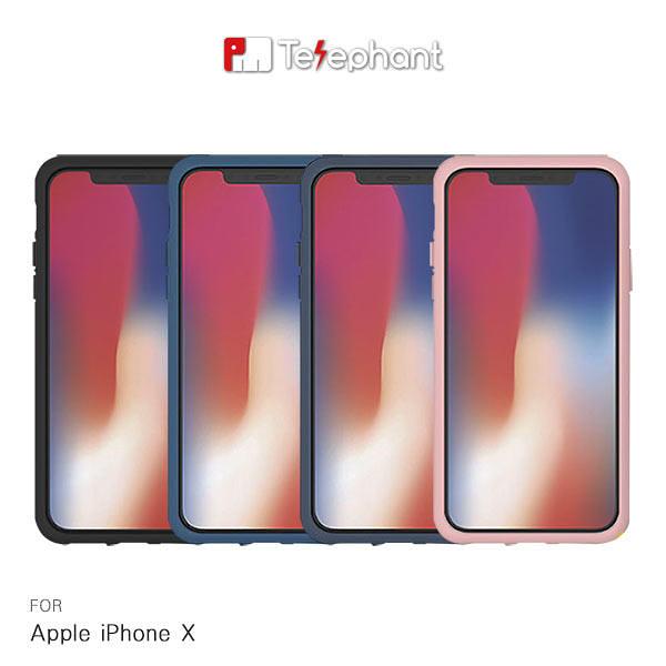【愛瘋潮】贈背板 Telephant Apple iPhone X URBAN 手機殼 (統) 護盾 防摔 太樂芬 贈背板