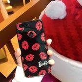 OPPO A57 A73 手機殼 歐美 個性 潮牌 嘴唇 保護殼 亮面 鋼化玻璃殼 烈焰紅唇 保護套 軟
