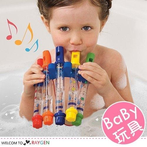 兒童五色水笛吹奏洗澡玩具 沙灘戲水玩具