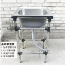 房不銹鋼水槽單槽帶支架加厚拉絲洗菜盆洗碗池水池單盆簡易架子  ATF  全館鉅惠