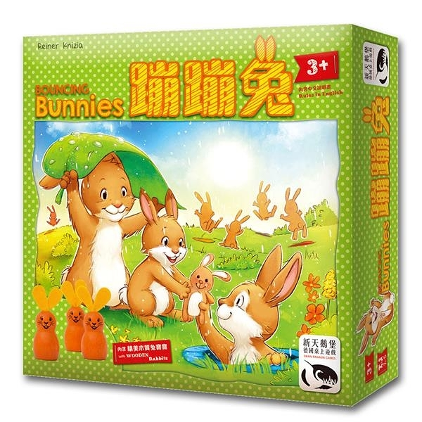 蹦蹦兔 Bouncing Bunnies【新天鵝堡桌遊】
