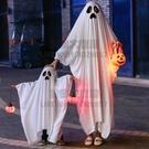 萬聖節兒童服裝幽靈斗篷男童衣服恐怖表演服...