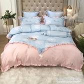 韓版公主風純棉床上四件套全棉網紅少女心蝴蝶結花邊床單被套1.8m 名購居家