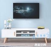 電視櫃 北歐電視櫃簡約現代客廳臥室小戶型電視櫃組合家具簡易電視機櫃 NMS