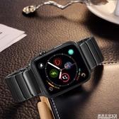適用iwatch蘋果手錶applewatch錶帶iwatch5/4/3代44mm42/40/38 遇見生活