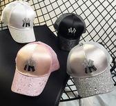 夏季絲綢緞面英文亮片棒球帽/兒童帽子/鴨舌帽