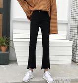 不規則高腰黑色牛仔褲女2019新款韓版學生修身微喇叭褲九分褲『小淇嚴選』