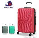2018旅展推薦58折 卡米龍Kamiliant大容量行李箱 25吋極輕量(3.6 kg)旅行箱 海洋歷險 飛機輪硬箱