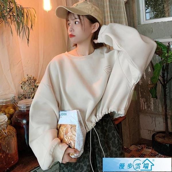短款衛衣 超火短款衛衣女2021秋冬寬鬆韓版慵懶風加絨加厚外套上衣 漫步雲端