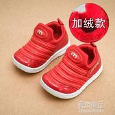 秋冬兒童運動鞋機能鞋男童鞋 寶寶棉鞋女童鞋 休閒板鞋毛毛蟲    原本良品