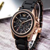 EMPORIO ARMANI 亞曼尼 AR6066 極致紳士時尚精品錶 熱賣中!