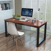 電腦桌台式家用簡約現代雙人桌子辦公桌簡易桌電腦台寫字台小書桌 小艾時尚igo