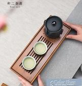 茶盤小茶盤兩人一人用家用小型簡易儲水竹制日式簡約迷你托盤小號茶 快速出貨YYP