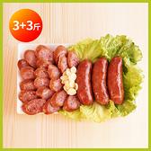 飛魚卵香腸3斤+黑鮪魚香腸3斤 加碼送蒲燒鯛魚片1包(90g)