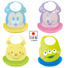日本製 迪士尼圍兜立體口袋/米奇/米妮/小熊維尼/三眼怪。日貨 (JP90044)