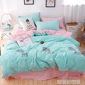 簡約水洗棉四件套床單被套1.8m床上用品單人宿舍三件套1.5米網紅
