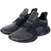 Adidas alphabounce instinct cc m 男款慢跑鞋-NO.G28832