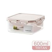 樂扣樂扣純淨保鮮盒正方型600ml粉色密封盒保存盒LBF854-01-大廚師百貨