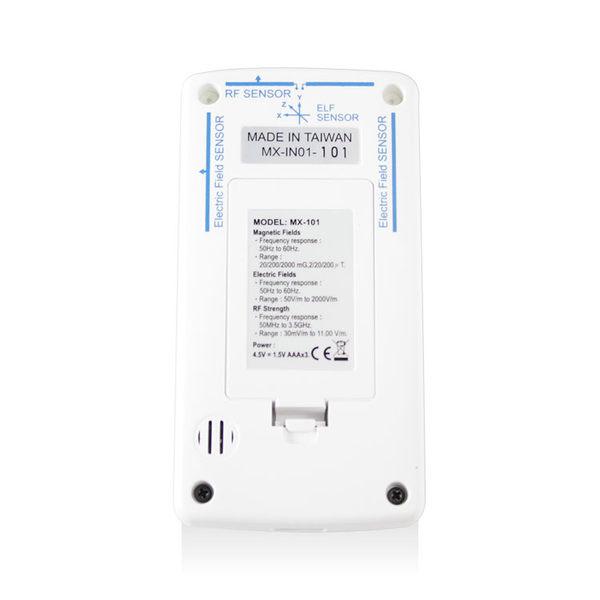 X-METER 三合一電磁波檢測儀,可同時檢測低頻磁場、AC電場、高頻電磁波