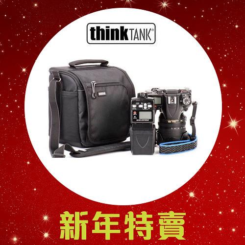 【新年特賣】thinkTank 創意坦克 SubUrban Disguise 5 城市旅行家 SU796 側背包(公司貨)