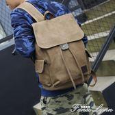 登山包時尚潮流雙肩包男女初高中大學生書包電腦休閒帆布旅行李包背包桶  HM 范思蓮恩