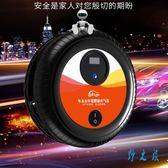 汽車車載充氣泵小轎車車用便攜式數顯電動打氣泵12V多功能輪胎打氣機LXY1976【野之旅】