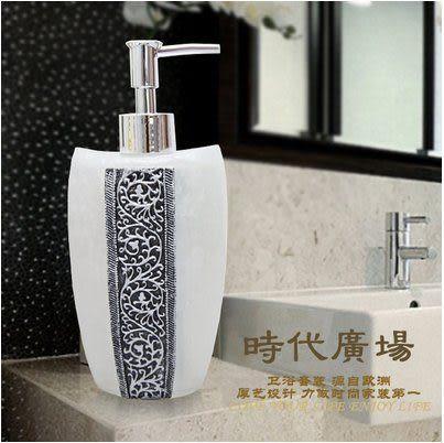 新品洗手液瓶子樹脂乳液瓶壓嘴歐式美容店酒店沐浴露洗發水瓶  乳液瓶 時代廣場珍白