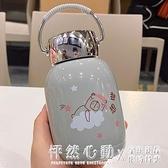 手提不銹鋼保溫杯小巧迷你可愛學生喝水杯子創意卡通兒童大肚水壺 怦然心動