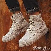 靴子男士秋季潮流馬丁靴保暖百搭休閒高筒鞋韓版工裝靴時尚短靴潮 范思蓮恩