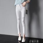 白色破洞牛仔褲女九分褲子韓版2020春秋季新款緊身小腳鉛筆褲