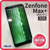 [福利品]  ASUS ZENFONE MAX+ ZB570TL 32GB