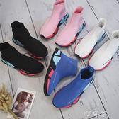 韓版女鞋學生鞋子高筒運動鞋百搭彈力襪子鞋女潮 盯目家