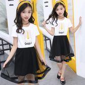 女童洋裝連身裙夏裝童裝兒童公主裙女孩洋氣裙子夏季潮衣